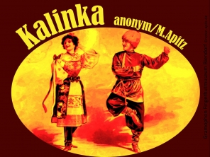 Kalinka, Калинка, anonym / M. Apitz; Gramophon Fingerhutmuseum Biendorf Sparte: Russland Volkslied